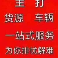 新郑便民信息服务平台